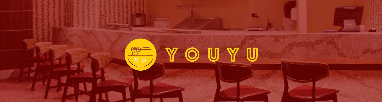 YOUYU Noodle Bar